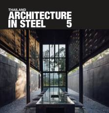 thailand architecture in steel 5